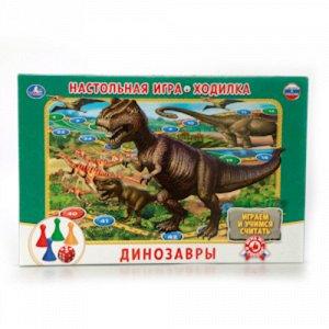"""Игра-ходилка """"Умные игры"""" Динозавры"""