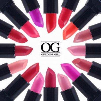 OUTDOOR GIRL COSMETICS(США).