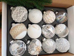 Набор стеклянных шаров