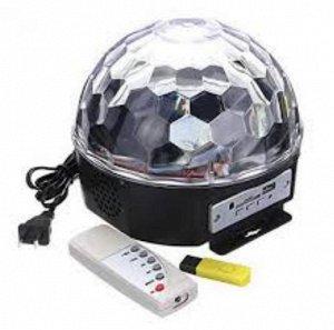Диско-Шар LED Magic