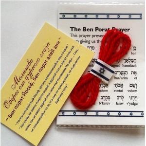 Много интересного в наличии! — Израильская Красная Нить — Бижутерия