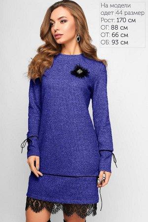 Платье Ангелия темно-синее