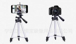 Продам штатив для фотоаппарата