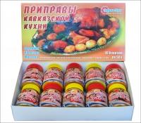 Кубанское Масло+Специи-83! Ароматные и вкуснейшие!  — Набор 10 специй! — Специи и приправы