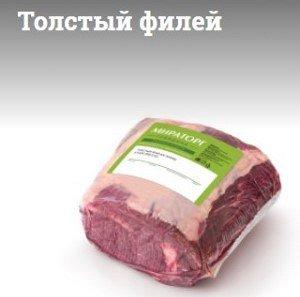 Толстый филей из говядины Фермерский бычок