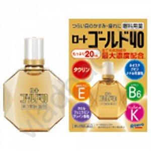 Rohto Gold 40 - Японские глазные капли c Хондроитином