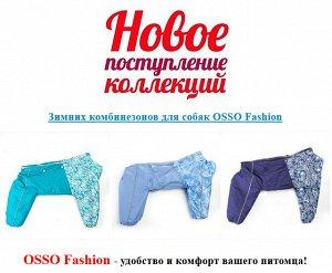 Комбинезон для собак на синтепоне OSSO Fashion 22 (кобель)