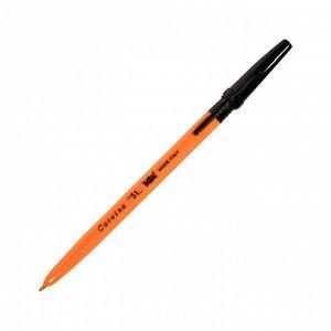 """Ручка шариковая Corvina """"51 Vintage"""" черная, 1,0мм, желтый корпус"""