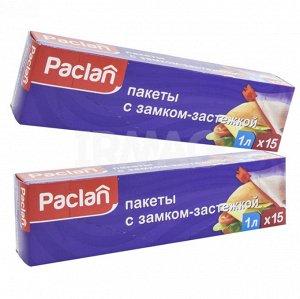 ПАКЛАН Пакеты д/замораживания, 6л 30х46см (с клипсами) 20шт