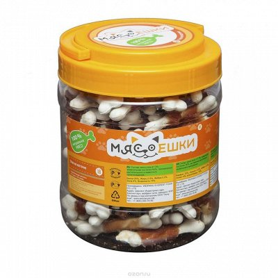 Премиум корма - 99 + Наполнители, смываемые в унитаз! — Мясоешки — Лакомства и витамины