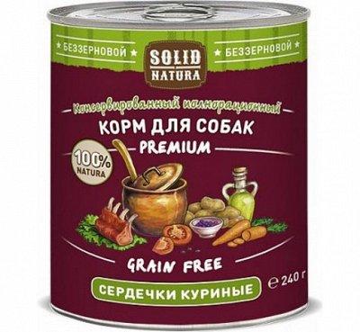 Премиум корма - 99 + Наполнители, смываемые в унитаз! — Solid Natura — Для собак