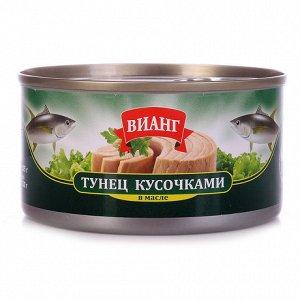 Тунец кусочками в масле 185 гр. ж/б