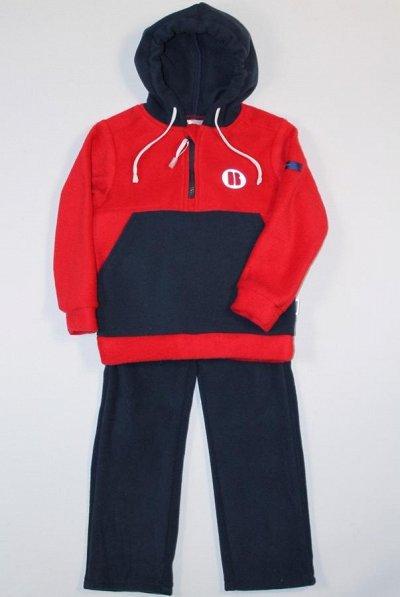 Барракуда - верхняя детская одежда. — Одежда из флиса — Костюмы и комбинезоны