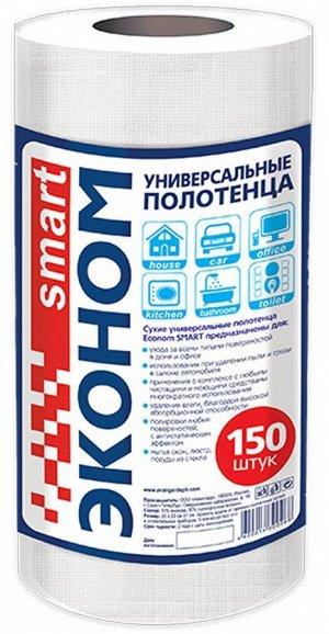 Эконом smart №150 Сухие полотенца