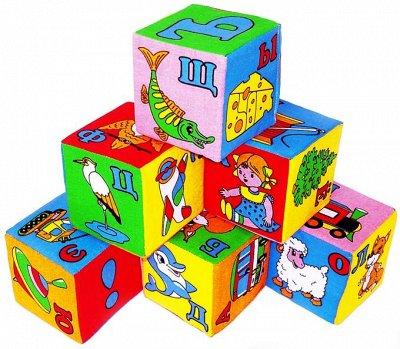 Дельфин. Игрушки наши хороши-развивайтесь малыши! — Кубики — Мягкие игрушки