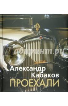 """Книги для всей семьи. Всегда низкие цены — КНИГИ """"АСТ """" — Художественная литература"""