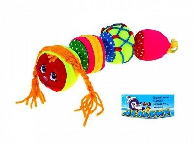 Дельфин. Игрушки наши хороши-развивайтесь малыши! — Игрушки для развития — Развивающие игрушки