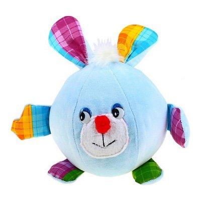 Дельфин. Игрушки наши хороши-развивайтесь малыши! — Мячики — Развивающие игрушки