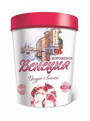 Ведерко Венеция (йогурт с вишней) 500г