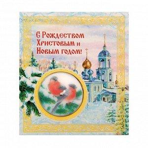 """Свеча на открытке """"С Рождеством и Новым Годом! Снегири"""""""