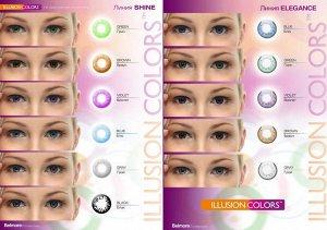 Оттеночные цветные контактные линзы ILLUSION COLORS Elegance (2 линзы)