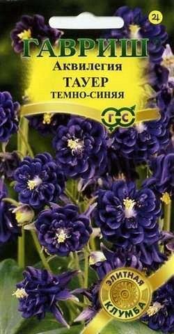 Аквилегия Тауэр темно-синяя, обыкновенная* 10 шт. серия Элитная клумба DH
