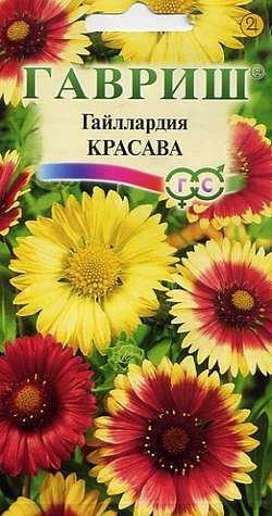 Гайлардия Красава, смесь 0,2 г
