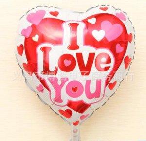 """Шар """"Я люблю тебя"""" двусторонний"""
