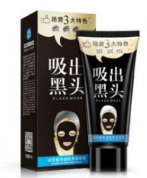 чёрная маска с гиалуроновой кислотой