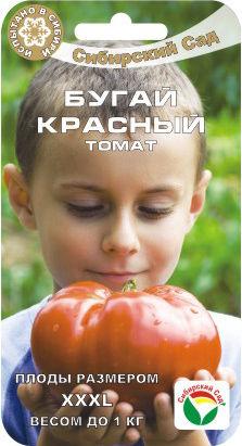 Томат Бугай красный/Сиб Сад/цп