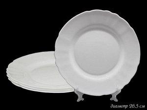 Набор Набор из 4 тарелок 26,5 см. в под.уп.(х6)Опаловое стекло  Опаловое стекло