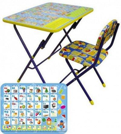 ХозМаркет 14\2020. Для дома и уютного быта  — Мебель в детскую, Матрасы — Детская