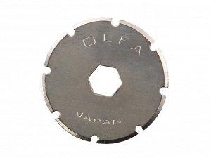 Лезвие OLFA круговое из нержавеющей стали для PRC-2