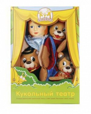 "Кукольный театр ""Три медведя"" 4 куклы, 29*20*7см., коробка"