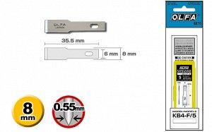 Лезвия OLFA лопаточные для ножа AK-4