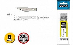 Лезвия OLFA перовые для ножа AK-4