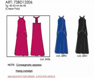 Платье - abito / dress 73bd13206