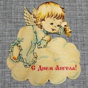 """Магнит ангел с колокольчиком """"С Днем Ангела"""""""