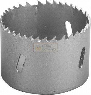 ЗУБР 57мм ЗУБР 57мм, коронка биметаллическая, быстрорежущая сталь