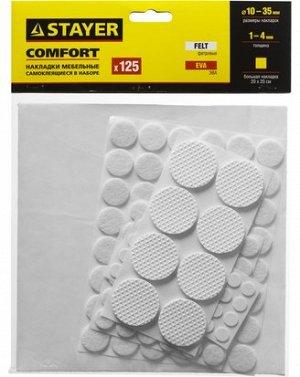 """Набор STAYER """"COMFORT"""": Накладки самоклеящиеся на мебельные ножки"""