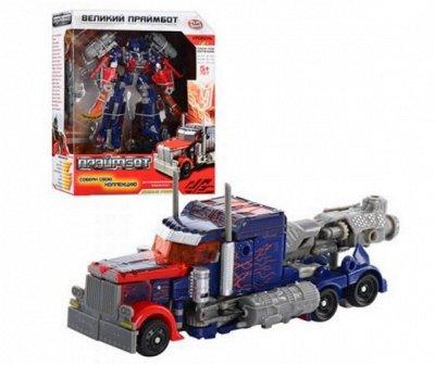 Мир игрушек! Мульт.грои, развивашки. Готовим подарки к НГ🎄  — Роботы / Трансформеры — Роботы, воины и пираты