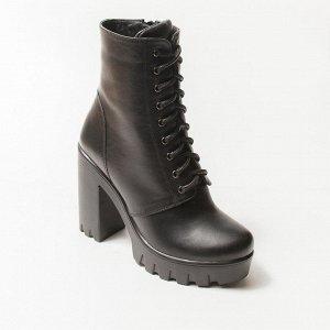 Демисезонные ботиночки на платформе