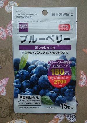 BlueBerry Черника