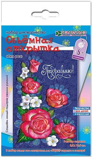 """Набор для открытки """"Пять роз""""  АБ 23-652"""