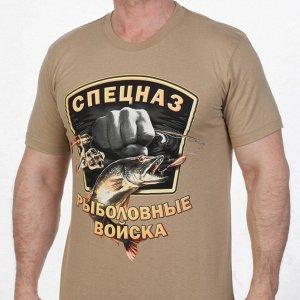 Бежевая футболка «Рыболовный Спецназ» – такой фасон отлично сядет на любую фигуру №149