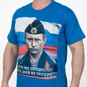 Футболка Путин в пилотке на фоне флага РФ – президент у нас очень мощный, что является показателем масштаба поддержки россиян №176 ОСТАТКИ СЛАДКИ!!!!