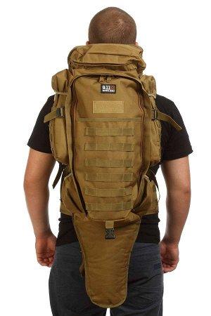 Оружейный тактический рюкзак 65 литров (койот) - 2 больших отсека, один из которых под оружие, 2 боковых больших кармана с клапанами, 2 нижних маленьких кармана. Отличный рюкзак, подходящий как для ар