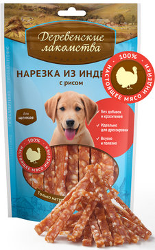 🐱Для наших любимцев!!! Есть Благотворительная акция - 41 — Деревенские лакомство для щенков — Лакомства и витамины