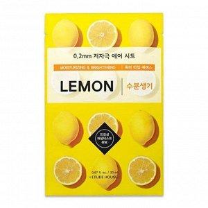 Etude House 0,2 Therapy air mask-Lemon Маска с экстрактом лимона 20мл