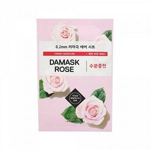 Etude House 0,2 Therapy air mask-Damask rose Маска с экстрактом дамасской розы 20мл.